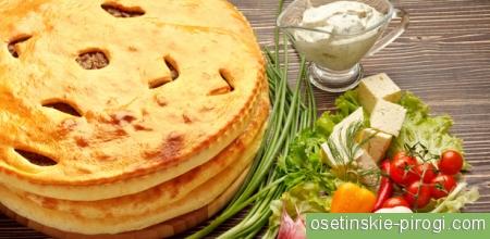 Абхазские пироги с доставкой