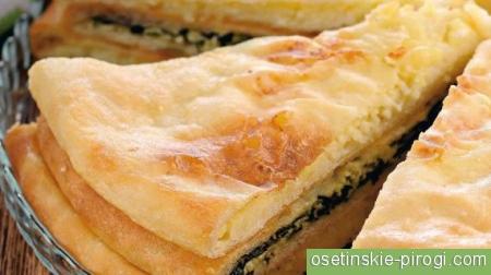 Адыгейские пироги с доставкой