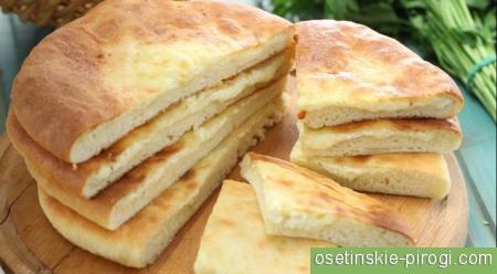 Адыгейские пироги с доставкой Москва