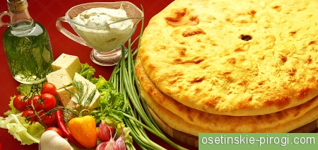 Аист офиц сайт осетинские пироги доставка
