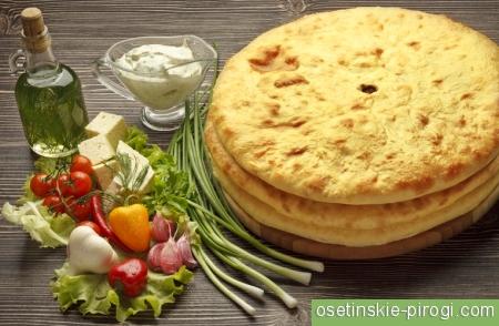 Акции на осетинские пироги