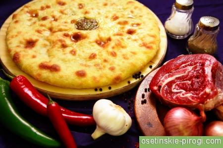 Акция 6 пирог бесплатно осетинские