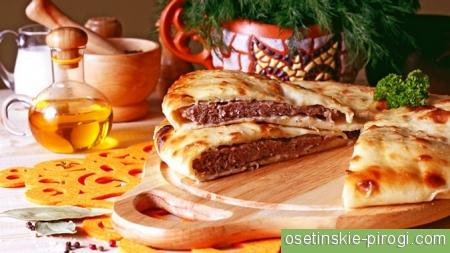 Асетинсаие пироги