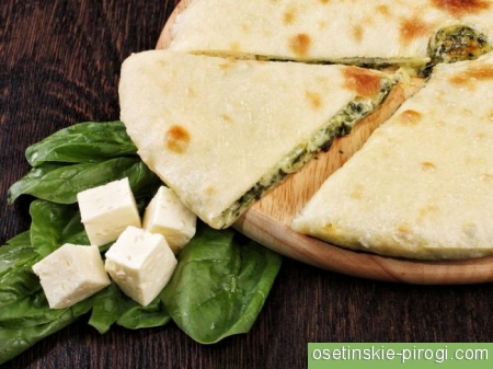 Аситиниски пироги