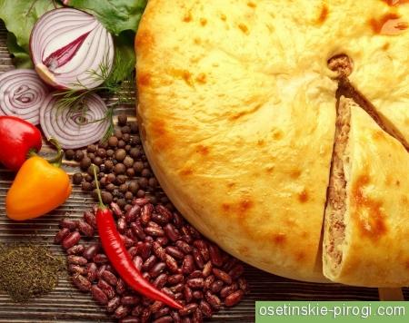 Ассортимент осетинских пирогов