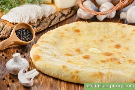 Бвс осетинские пироги