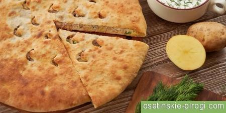 Дешевые осетинские пироги с доставкой
