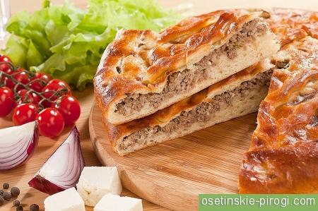 Доброе утро осетинские пироги