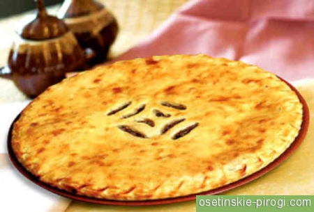 Доставка, осетинские пироги