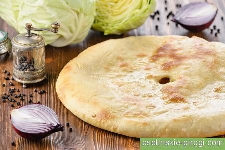 Доставка осетинские пироги Железнодорожный