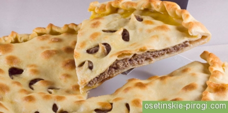 Доставка осетинские пироги Москва