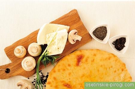 Доставка осетинских пирогов рейтинг