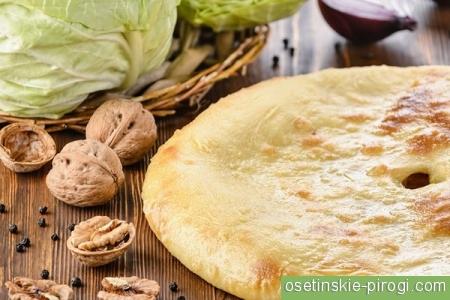 Доставка осетинских пирогов Штолле