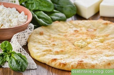 Доставка осетинских пирогов в Красногорске