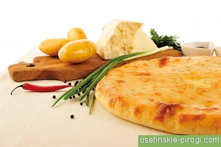 Доставка пиццы и осетинских пирогов в СВАО