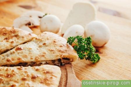 Где купить вкусные осетинские пироги в Москве