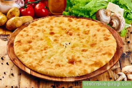 Где лучше заказать осетинские пироги