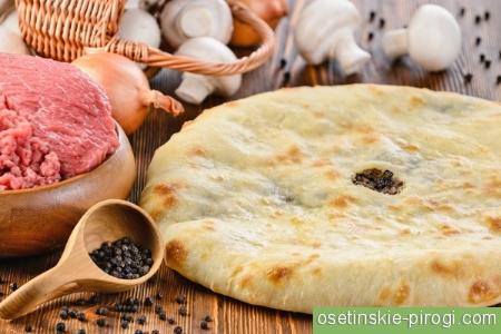 Где лучше заказать осетинские пироги не дорого