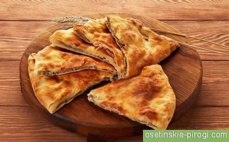 Где можно поесть осетинские пироги в Москве