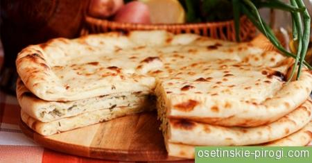 Где заказать осетинские пироги отзывы