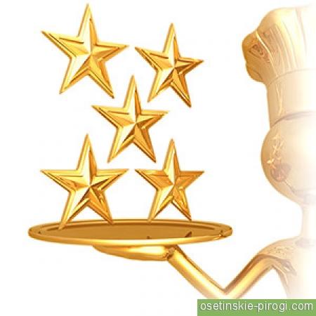 Лучшие осетинские пироги в Москве рейтинг