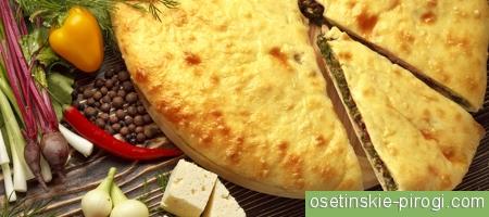 Осетинские пироги в Москве с доставкой официальный сайт