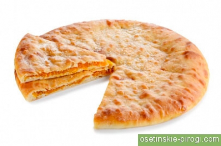Осетинские пирожки