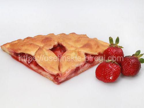 Осетинские пироги С клубникой