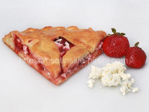 Осетинские пироги С клубникой и творогом