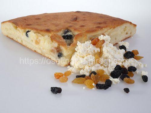 Осетинские пироги в Москве с доставкой С творогом и изюмом