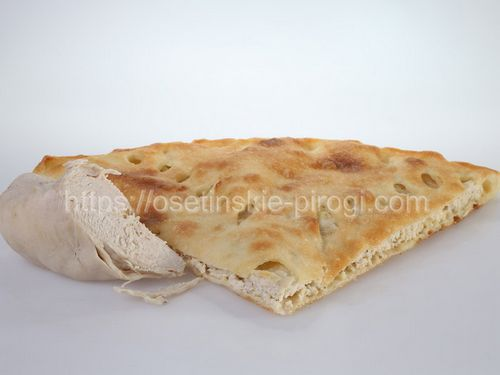 Осетинские пироги С индейкой