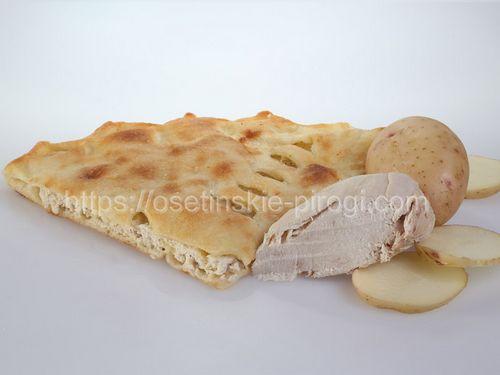 Осетинские пироги С индейкой и картофелем