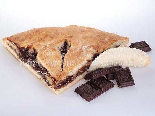 Осетинские пироги Пирог-бестселлер с бананом и шоколадом