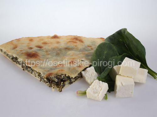 Осетинские пироги С сыром и шпинатом