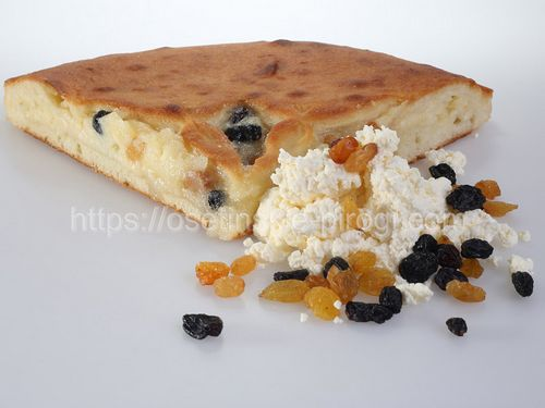 Осетинские пироги С творогом и изюмом