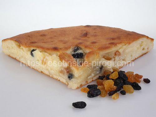 Осетинские пироги С изюмом