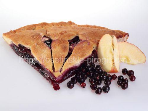 Осетинские пироги С яблоком и смородиной