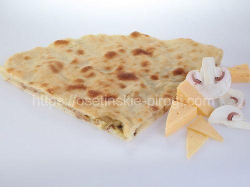 Осетинские пироги С сыром и грибами