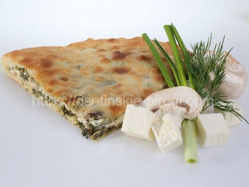 Осетинские пироги С сыром, зеленью и грибами