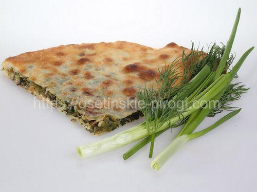 Осетинские пироги С зеленью