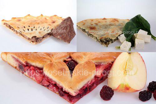 Осетинские пироги в Москве с доставкой Набор (Офис) дешевле на 15%