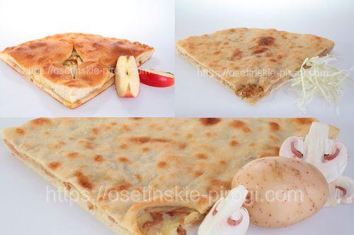Осетинские пироги Набор постный дешевле на 15%