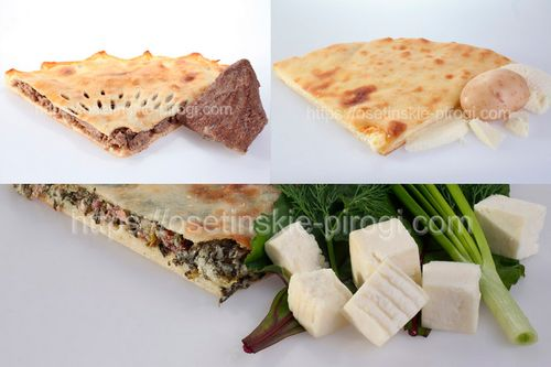 Осетинские пироги наборы (сеты) - Большое осетинское ассорти дешевле на 15%