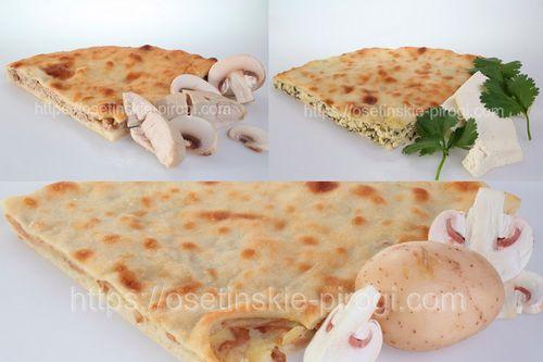 Осетинские пироги в Москве с доставкой Набор (Студент - 2) дешевле на 15%