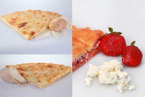 Осетинские пироги в Москве с доставкой Набор