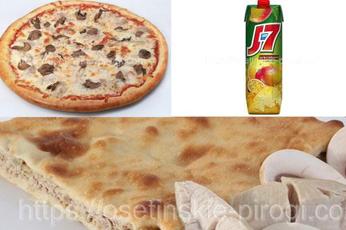 """Осетинские пироги наборы (сеты) - Набор """"6Т 3"""" дешевле на 15%"""