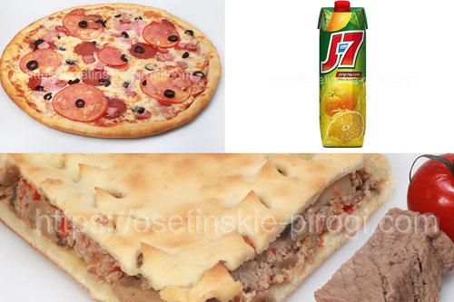"""Осетинские пироги наборы (сеты) - Набор """"6Т 5"""" дешевле на 15%"""