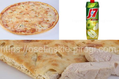"""Осетинские пироги наборы (сеты) - Набор """"6Т 15"""" дешевле на 15%"""