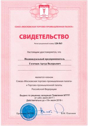 Декларация о соответствии качества осетинских пирогов пекарни Виктория ГОсТ