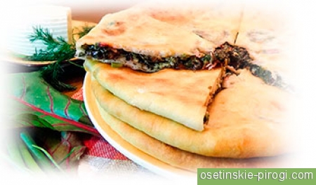 Сеть кафе осетинские пироги